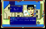Xak: The Art of Visual Stage PC-98 Yes, doctor, I feel sick... right here... Ahhh...