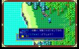 "Xak: The Art of Visual Stage PC-98 This is <moby game=""fray""> Fray</moby>! Save her!"