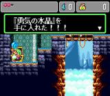 Monster World IV Genesis Treasure!