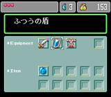 Monster World IV Genesis Inventory screen