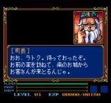 Xak I・II TurboGrafx CD Talking to an ex-hippie. I mean, the Elder :)