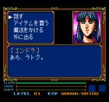 Xak I・II TurboGrafx CD The portraits are sometimes quite different than in the original versions