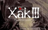 Xak III: The Eternal Recurrence PC-98 Title screen