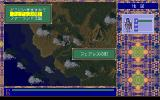 Xak III: The Eternal Recurrence PC-98 Movement on the world map - a very limited feature