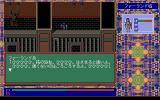 Xak III: The Eternal Recurrence PC-98 Chatting with a prisoner
