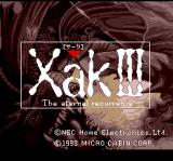 Xak III: The Eternal Recurrence TurboGrafx CD Title screen