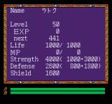 Xak III: The Eternal Recurrence TurboGrafx CD Character stats