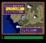 Xak III: The Eternal Recurrence TurboGrafx CD World map navigation is very limited