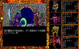 Last Armageddon PC-98 Demon camp