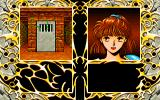 Madō Monogatari 1-2-3 PC-98 Prison door. No other way to call it