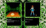 Madō Monogatari 1-2-3 PC-98 Fighting a yellow puyo