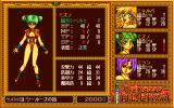 Princess Minerva PC-98 Character information