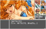 Rance 4.1: O-Kusuri Kōjō o Sukue! PC-98 Athena-2is doing what she does best :)