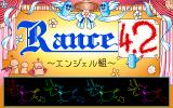 Rance 4.2: Angel-gumi PC-98 Rance 4.2 has several title screens... this is the cute one...