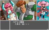 Rance 4.2: Angel-gumi PC-98 Rance is interrogating a prisoner