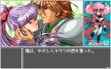 Rance 4.2: Angel-gumi PC-98 Rance is getting romantic? Yeah, right, when hell freezes over