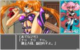 Rance 4.2: Angel-gumi PC-98 Athena 2 demonstrates her new clothes