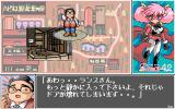 Rance 4.2: Angel-gumi PC-98 Talking to the stupid boss