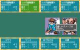 Rance 4.2: Angel-gumi PC-98 My party member is under attack