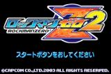 Mega Man Zero 2 Game Boy Advance Japanese Title Screen