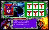 Kagaku Ninjatai Gacchaman PC-98 Meanwhile, the villains...