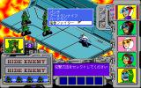 Kagaku Ninjatai Gacchaman PC-98 Ken chooses his special attack