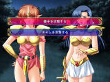 Valis X: Reiko - Kizudarake no Senshi   Windows Whoa, what a choice! Attack Yuko or attack Cham?..