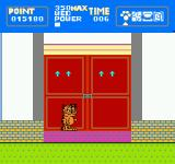Garfield no Isshūkan: A Week of Garfield NES Some religious iconography