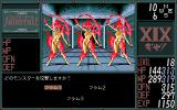 Gize! XIX PC-98 Fighting three tough fiery enemies