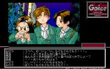 Goice PC-98 Episode II: three innocent schoolgirls...
