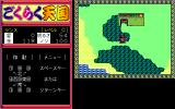 Gokuraku Tengoku: Omemie no Maki PC-98 On the world map