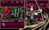 Grounseed PC-98 Battle. Nice portraits! Kanami uses a bow