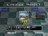 RC de GO! PlayStation Course selection