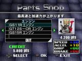 RC de GO! PlayStation Parts shop