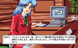 Hoshi no Suna Monogatari 3 PC-98 Here you can play hentai PC98 games for free. Nah, just kidding