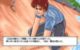 Hoshi no Suna Monogatari 3 PC-98 This doesn't look good...