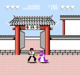 Fūun Shaolin Ken NES The fight starts