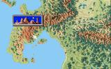 Realms of Arkania: Blade of Destiny DOS The Map