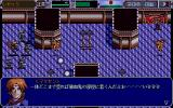 Last Guardian: Jūkyō no Shugosha PC-98 Dialogue during a battle