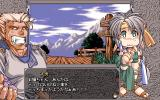 Last Guardian 2: Yomi no Fūin PC-98 More funny graphics :)