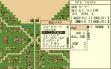 "Lunatic Dawn PC-98 There are not even graphics for city locations! This is the ""shop""..."