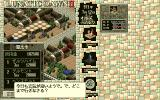 Lunatic Dawn II PC-98 Horse stables. You can buy a carriage here and travel to another city instantly