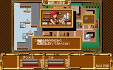 Gensei Fūkyō Den PC-98 Weapons shop