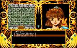 Madō Monogatari: Michikusa Ibun PC-98 Arle finds a treasure chest with used PC98 games in it. Or something like that