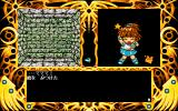Madō Monogatari: Michikusa Ibun PC-98 Arle bumps into the wall. More exercise, less smoking pot, that's the only solution
