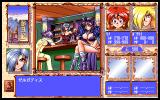 Slayers PC-98 Lina's companions wait at different places in the city. Here's Zelgadis drinking away his sorrows!
