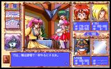 Slayers PC-98 I've decided to take Phil with me, so Zel heads back to the bar.