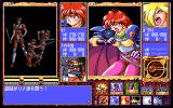 Slayers PC-98 Fighting some thieves.