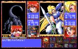 Slayers PC-98 Lina is angry at me for killing this monster I was supposed to capture.