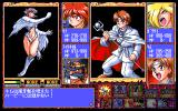 Slayers PC-98 Kim isn't exactly the greatest fighter in the world.